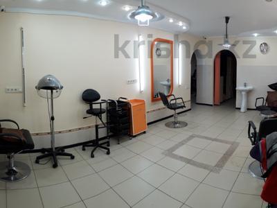 Магазин площадью 45 м², Утепова за 21 млн ₸ в Усть-Каменогорске