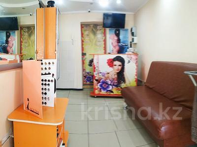 Магазин площадью 45 м², Утепова за 21 млн ₸ в Усть-Каменогорске — фото 6
