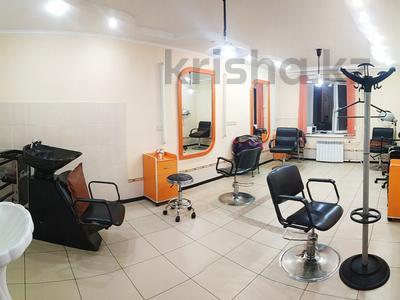 Магазин площадью 45 м², Утепова за 21 млн ₸ в Усть-Каменогорске — фото 2