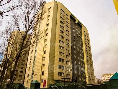 2-комнатная квартира, 75 м², 8/14 этаж, Торайгырова 25 — Мустафина за 32.5 млн 〒 в Алматы, Бостандыкский р-н — фото 15
