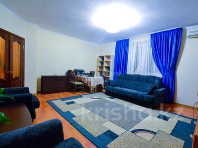 2-комнатная квартира, 75 м², 8/14 этаж, Торайгырова 25 — Мустафина за 32.5 млн 〒 в Алматы, Бостандыкский р-н — фото 16