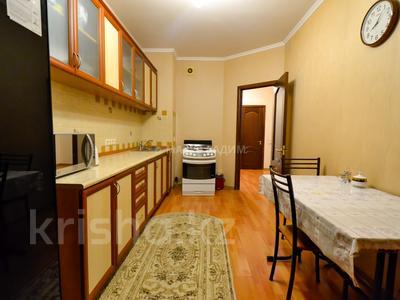 2-комнатная квартира, 75 м², 8/14 этаж, Торайгырова 25 — Мустафина за 32.5 млн 〒 в Алматы, Бостандыкский р-н — фото 20