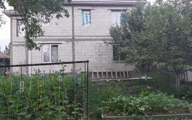 Дача с участком в 9 сот., Талгарские дачи за 14 млн 〒