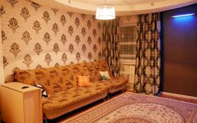 3-комнатная квартира, 100 м², 5/16 этаж посуточно, проспект Бауыржана Момышулы за 15 000 〒 в Нур-Султане (Астана)
