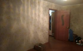 3-комнатная квартира, 62 м², 3/4 эт. помесячно, Рыскулова — Промышленной за 60 000 ₸ в Талгаре