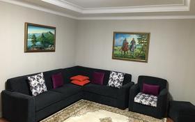 4-комнатная квартира, 176 м², 17 этаж помесячно, проспект Рахимжана Кошкарбаева 10/1 за 450 000 〒 в Нур-Султане (Астана), Алматы р-н