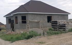 4-комнатный дом, 150 м², 6 сот., Береке 304 за 7.5 млн 〒 в
