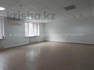Офис площадью 113 м², Зенкова 59 за 430 000 〒 в Алматы, Медеуский р-н