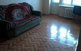 1-комнатная квартира, 38 м², 4/5 этаж помесячно, улица Байконурова 46 за 35 000 〒 в Жезказгане