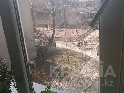 3-комнатная квартира, 61.2 м², 3/3 этаж, мкр Курылысшы 20 за 16 млн 〒 в Алматы, Алатауский р-н — фото 3
