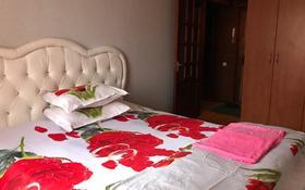 2-комнатная квартира, 48 м², 2/5 этаж посуточно, Республика за 8 000 〒 в Шымкенте, Аль-Фарабийский р-н