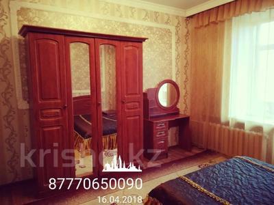 3-комнатная квартира, 80 м², 1/4 эт. посуточно, Независимости 46 за 18 000 ₸ в Усть-Каменогорске — фото 2