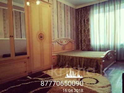 3-комнатная квартира, 80 м², 1/4 эт. посуточно, Независимости 46 за 18 000 ₸ в Усть-Каменогорске — фото 9
