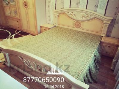 3-комнатная квартира, 80 м², 1/4 эт. посуточно, Независимости 46 за 18 000 ₸ в Усть-Каменогорске — фото 10
