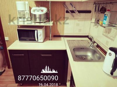 3-комнатная квартира, 80 м², 1/4 эт. посуточно, Независимости 46 за 18 000 ₸ в Усть-Каменогорске — фото 11