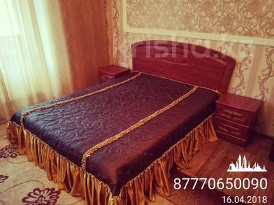 3-комнатная квартира, 80 м², 1/4 эт. посуточно, Независимости 46 за 18 000 ₸ в Усть-Каменогорске — фото 13