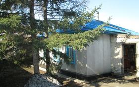 2-комнатный дом, 55 м², 10 сот., Толкунова за 3.7 млн 〒 в Щучинске