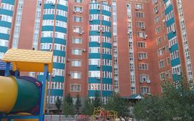 4-комнатная квартира, 165.5 м², 8/10 эт., Молдагуловой 60/1 за 50 млн ₸ в Актобе, мкр. Батыс-2