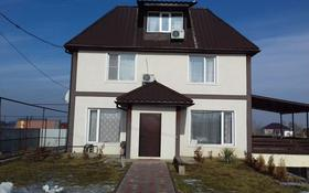 4-комнатный дом, 187 м², 8 сот., Долан за 32 млн ₸ в Каскелене