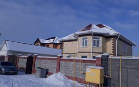 6-комнатный дом, 300 м², 10 сот., Обыл Больница 88 за 55 млн ₸ в Талдыкоргане