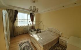 4-комнатная квартира, 140 м², 25/25 этаж посуточно, Каблукова 264 за 27 000 〒 в Алматы, Бостандыкский р-н