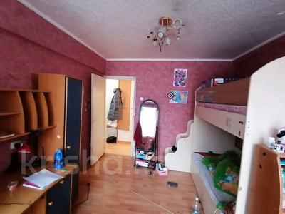 2-комнатная квартира, 50 м², 3/5 этаж, улица Добролюбова 45/1 за 8.9 млн 〒 в Усть-Каменогорске