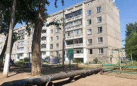2-комнатная квартира, 47.4 м², 4/5 эт., Каирбекова 385/1 за 9.8 млн ₸ в Костанае