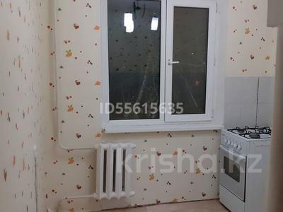 3-комнатная квартира, 47 м², 2/5 этаж, улица Матросова 56/1 — Ульяны Громовой за 9.5 млн 〒 в Уральске