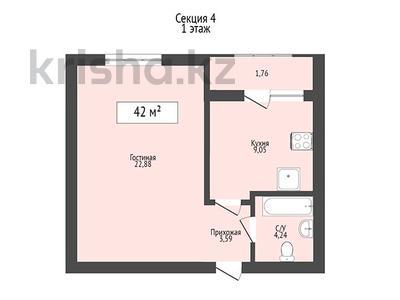 1-комнатная квартира, 42 м², Кайыма Мухамедханова за ~ 13 млн 〒 в Нур-Султане (Астана), Есиль р-н — фото 2