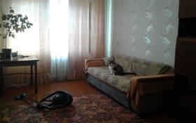 2-комнатная квартира, 33 м², 3/5 эт. помесячно, Ак Чокина 94 за 75 000 ₸ в Павлодаре
