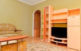 2-комнатная квартира, 53 м², 4/5 эт. посуточно, Абдирова 10 — Бухар жырау за 9 995 ₸ в Караганде, Казыбек би р-н