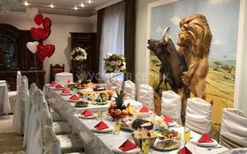8-комнатный дом посуточно, 500 м², 20 сот., Навои — проспект Аль-Фараби за 100 000 〒 в Алматы, Бостандыкский р-н