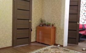 3-комнатный дом, 100 м², 10 сот., Гоголя за 8.5 млн 〒 в Балхаше