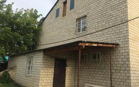 8-комнатный дом, 256 м², 12 сот., Цвилинга за 28 млн 〒 в Аксае