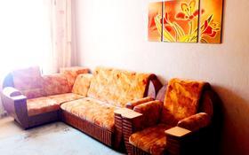 2-комнатная квартира, 70 м², 1 этаж посуточно, Ленина — Бокейханова за 5 000 〒 в Балхаше
