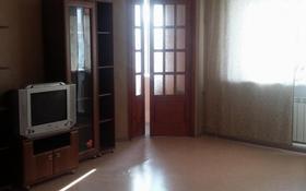 3-комнатная квартира, 55 м², 3/3 этаж посуточно, Тохтарова 47 — Казахстан за 12 000 〒 в Усть-Каменогорске