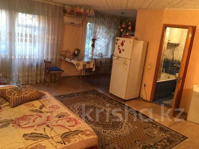 2-комнатная квартира, 45 м², 3/4 эт., Микрорайон Военный городок 1 11 за 7.5 млн ₸ в Талдыкоргане — фото 6