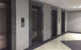 3-комнатная квартира, 135 м², 9/22 этаж, Бухар жырау 27/5 за 60.6 млн 〒 в Алматы, Бостандыкский р-н