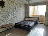 1-комнатная квартира, 37 м², 2/9 этаж посуточно, улица Байзакова 137 — Толстого за 4 000 〒 в Павлодаре