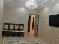 2-комнатная квартира, 57 м², 3/5 этаж