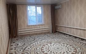 4-комнатный дом, 120 м², 3.5 сот., Правдухина за 16.5 млн ₸ в Уральске