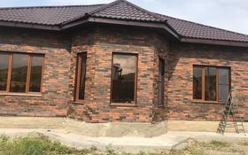 4-комнатный дом, 170 м², 20 сот., Аль-Фараби за 65 млн 〒 в Усть-Каменогорске
