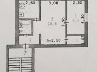 2-комнатная квартира, 45 м², 2/3 этаж