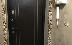 2-комнатная квартира, 50 м², 2/5 этаж посуточно, Машхур Жусупа 34 — Горняков-Ленина за 10 000 〒 в Экибастузе