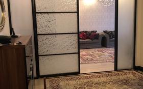 4-комнатная квартира, 150 м², 3/10 эт., Сарайшык 38 — Туркестан за 63 млн ₸ в Астане