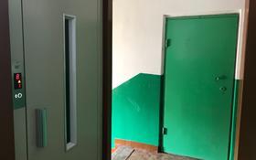 2-комнатная квартира, 50.9 м², 6/9 этаж, Мкр 5 16 — Кафе Ясмин за 11 млн 〒 в Аксае