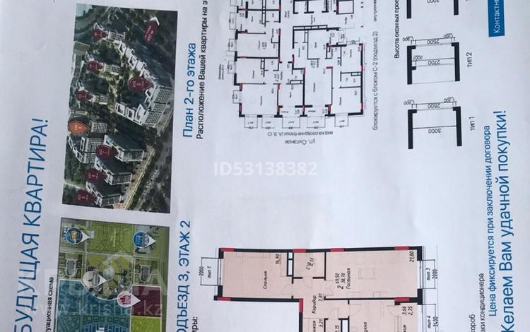 2-комнатная квартира, 69.5 м², 2/12 этаж, Е-49 за 28.5 млн 〒 в Нур-Султане (Астана), Есильский р-н