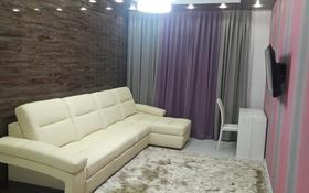 4-комнатная квартира, 140 м², 5/15 этаж, Зенкова — Кабанбай батыра за 110 млн 〒 в Алматы, Медеуский р-н