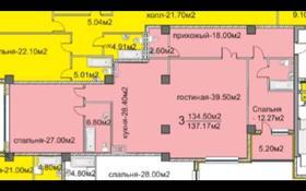3-комнатная квартира, 141.8 м², 3/17 этаж, Керей Жанибек хандар 28 — Мангилик Ел за 34.5 млн 〒 в Нур-Султане (Астана), Есиль р-н