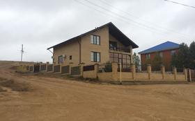 10-комнатный дом, 240 м², 10 сот., Северная 35 за 47 млн 〒 в Актобе